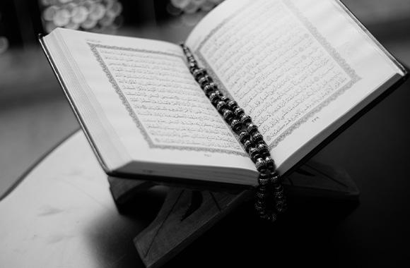 Aplikasi Untuk Bulan Ramadhan