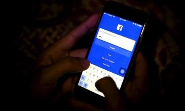 Berapa Lama Blokir FB